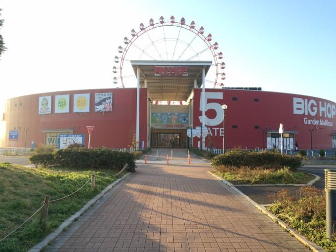 bighop_garden-mall