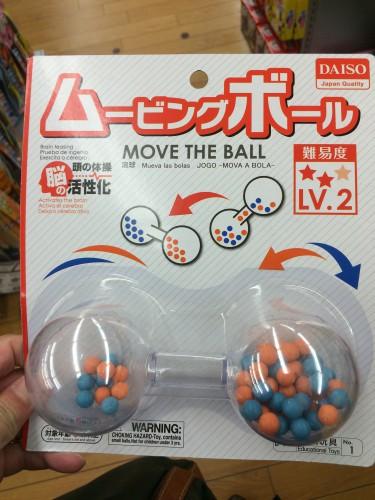 daiso_movingboll