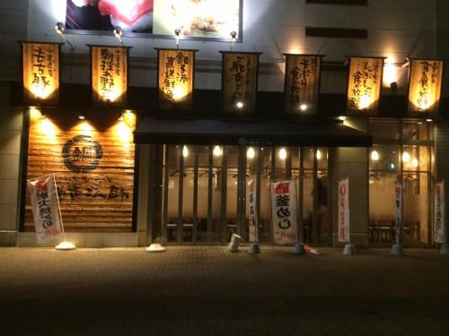 gonsuke_2