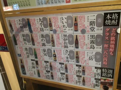 gonsuke_7