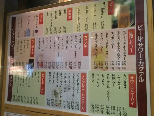 gonsuke_8