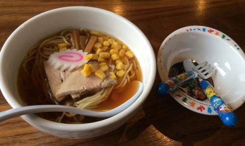 men_yamada_3
