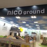 にこぱのキッズパークが「nico ground」としてリニューアルオープン!【アクロスモール新鎌ヶ谷】【遊具・料金改定】