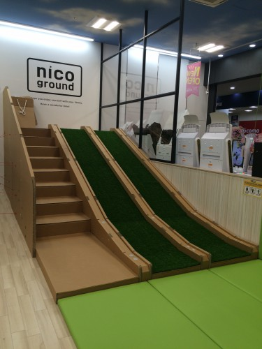 nico_ground5