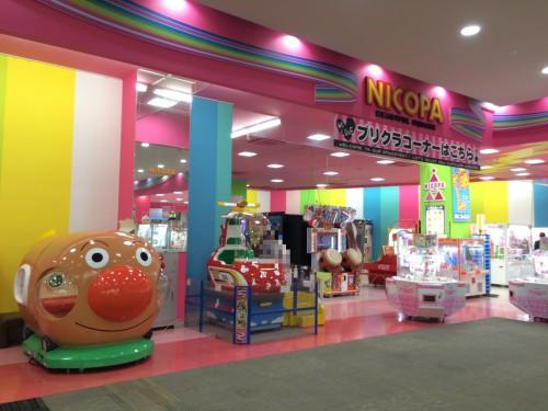 nicopa1_new