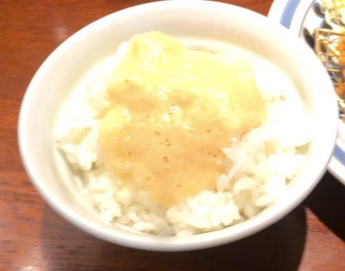hamakatsu-chibanew-10
