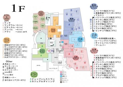 healingvilla-floor-guide1