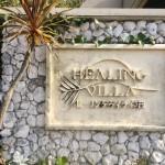 アジアンスパ「ヒーリングヴィラ印西」が5/31で営業終了!7月中旬より新店オープン予定です!