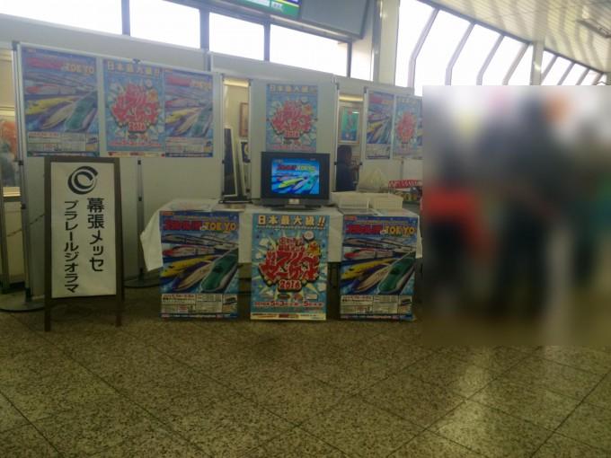 hokuso-harumatsuri-concourse-02