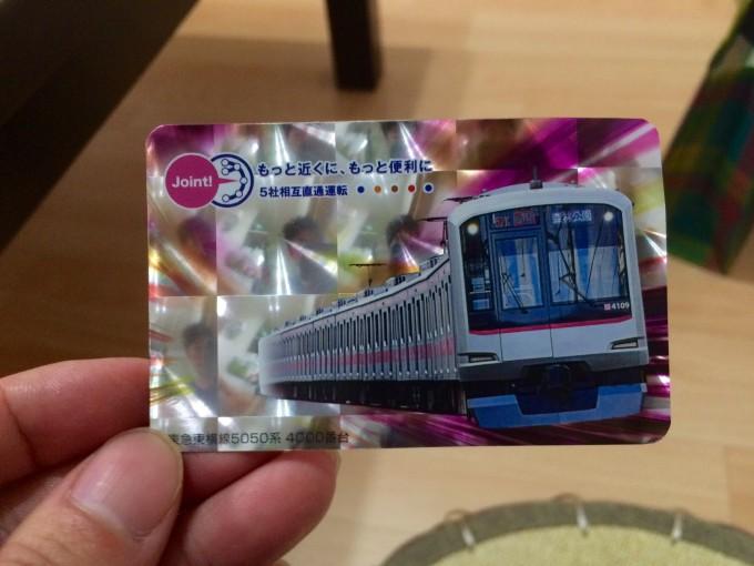 hokuso-harumatsuri-goods-12