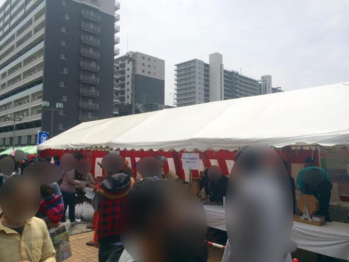 hokuso-harumatsuri-tento-01