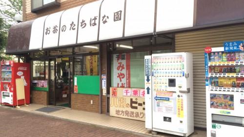 hokuso-jihanki-shiroi-01