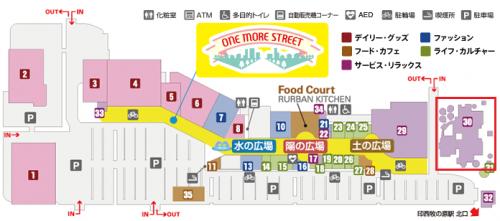 makinohara-more-floor-map-hvi