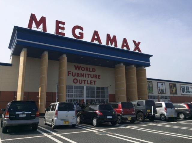 megamax-gaikan