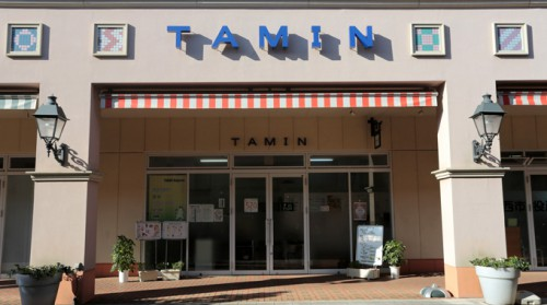 tamin_img01