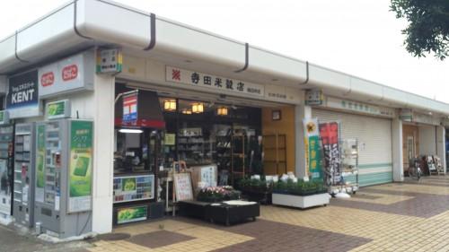 terada-beikoku-01