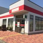 北総線 印西牧の原駅前の郵便局が6月1日開局!オープンキャンペーンもあります。