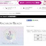 【MACARON BEACH】イオンモール千葉ニュータウンにて水着催事が開催!(7/16~8/12)
