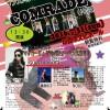 ダンスパフォーマンスコンテスト「COMRADE」開催(7/31)!【印西市文化ホール】【市制施行20周年】