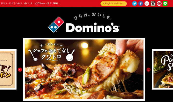 dominopizza-web