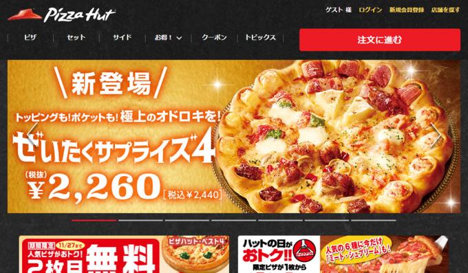 pizzahut-web
