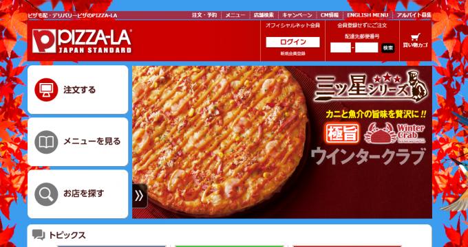 pizzala-web