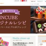 イオンモール千葉ニュータウンに雑貨館インキューブ(INCUBE)が4月末にオープン予定のようです!