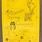 【Spring Concert】西の原中学校体育館で西の原中吹奏楽部がコンサート開催(3/12)!
