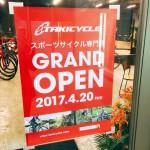 牧の原モアにスポーツサイクル専門店『タキサイクル』が4/20にオープンしてました!