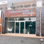 印西牧の原駅前に『カリフォルニアスタイルキッチン』がオープンしてます!(目利きの銀次と京城苑 菜の間)