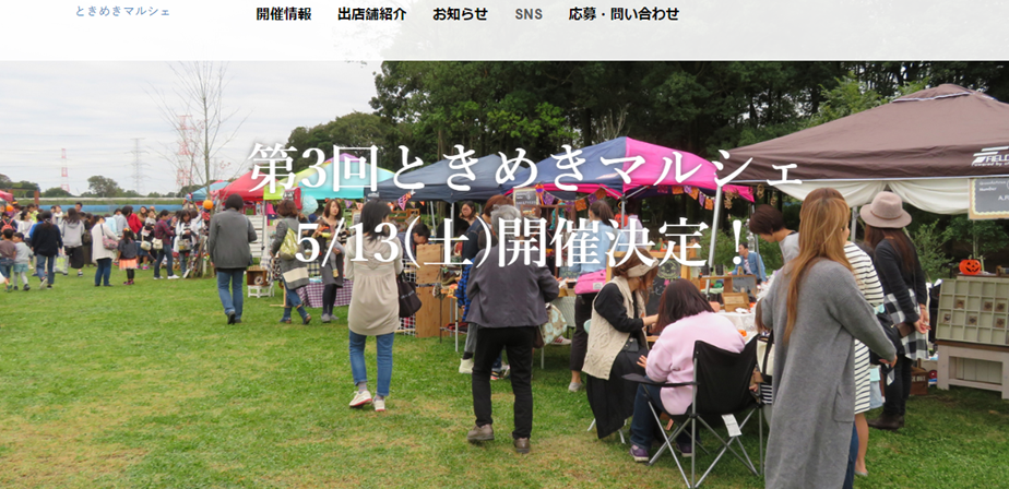 tokimeki-web