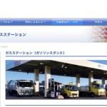 9/30(土)コストコ千葉ニュータウン店にガソリンスタンドがオープン予定、支払い方法に注意