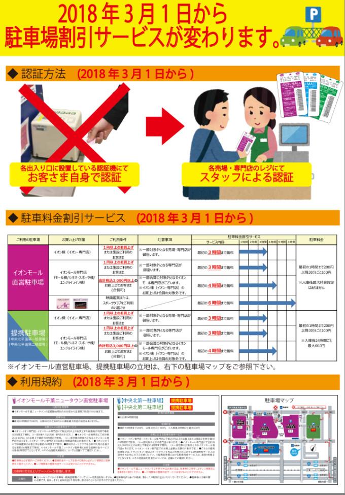 CDE4298E-D7A0-48DC-AAF1-9625EA50C6FF