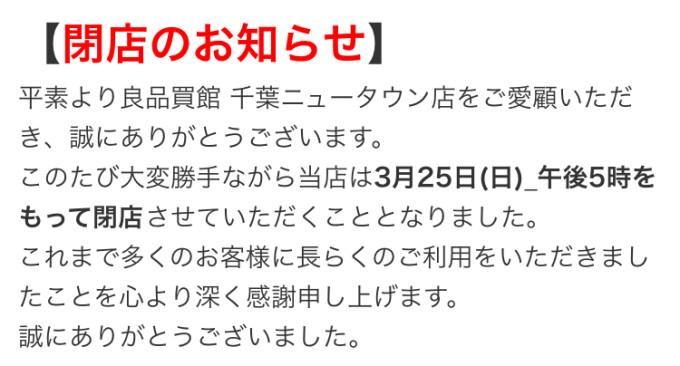 E3A8C1B5-9E63-4810-92BB-0EC70A486872