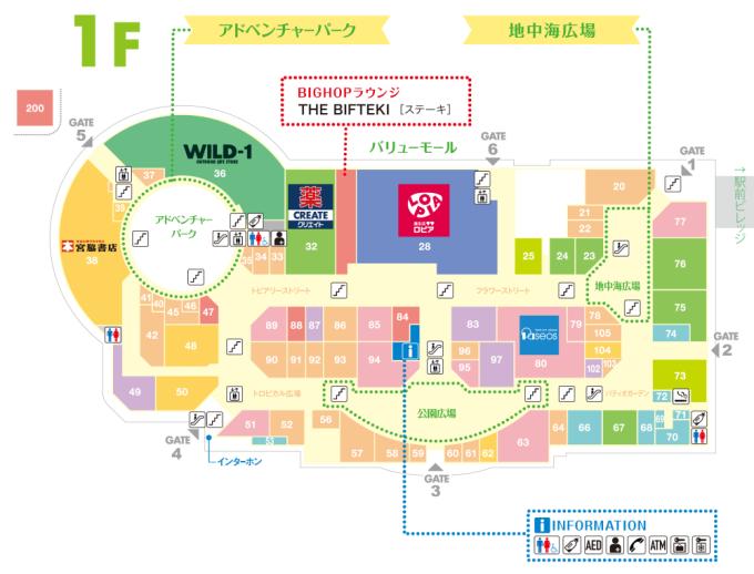 bighop-floormap-201804