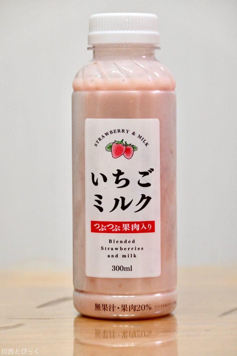 コンビニ いちご ミルク