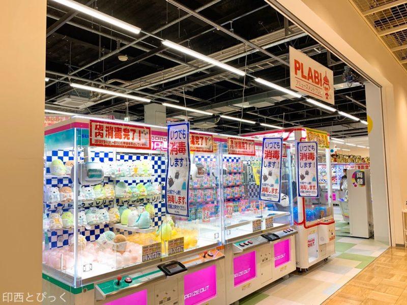 店 ジョイフル タウン 千葉 本田 ニュー
